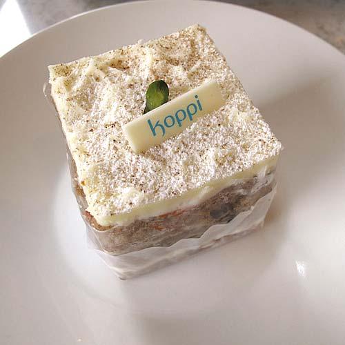 koppi - 경기 과천시 중앙동 지역맛집